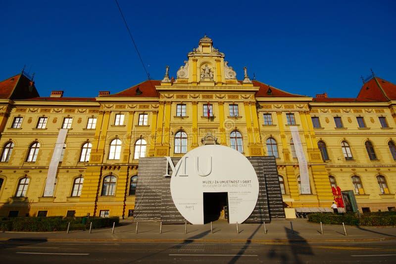 Museo de artes y de artes foto de archivo libre de regalías