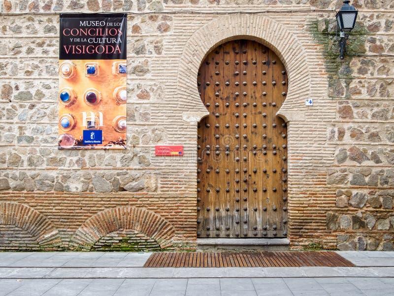 Museo de consejos y de la cultura visigodos en Toledo Spain foto de archivo