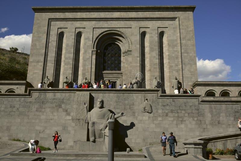 Museo de Matenadaran en Ereván fotos de archivo