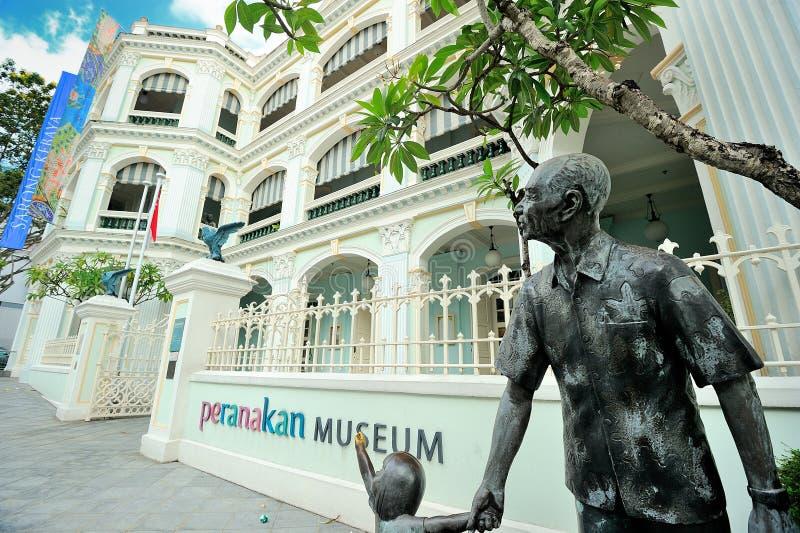 Museo de Peranakan imagen de archivo