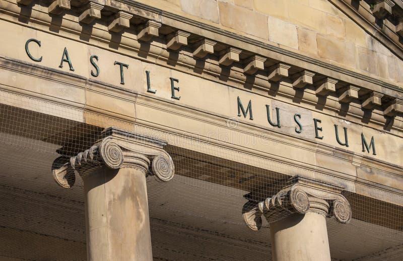 Museo del castillo de York foto de archivo libre de regalías