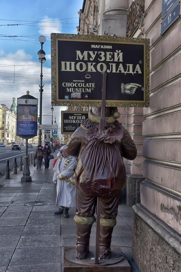 Museo del cioccolato del negozio immagine stock
