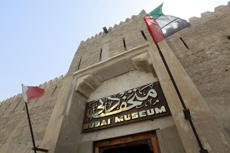 Museo del Dubai immagine stock libera da diritti