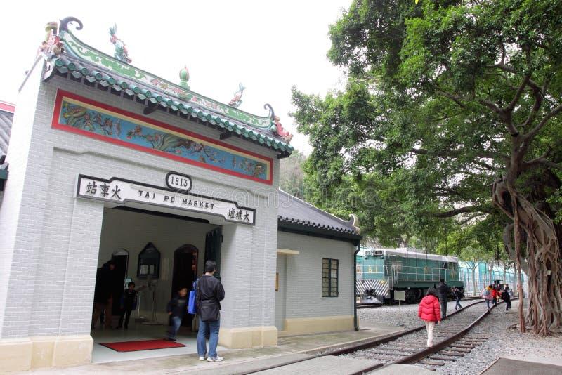 Museo del ferrocarril de Hong-Kong imágenes de archivo libres de regalías