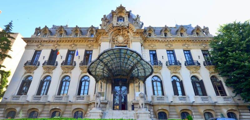 Museo del George Enescu a Bucarest, Romania fotografia stock libera da diritti