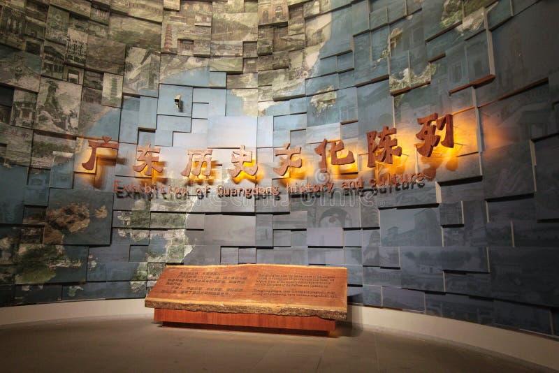 Museo del Guangdong fotografia stock libera da diritti