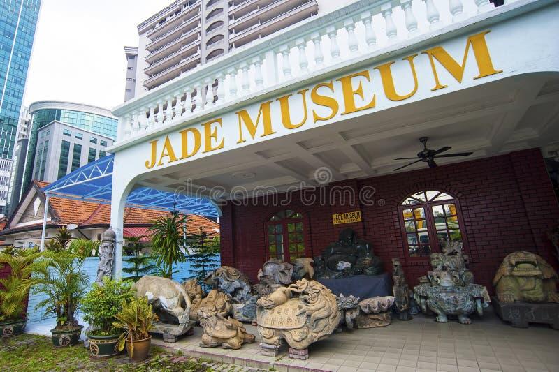 MUSEO DEL JADE - KUALA LUMPUR foto de archivo libre de regalías