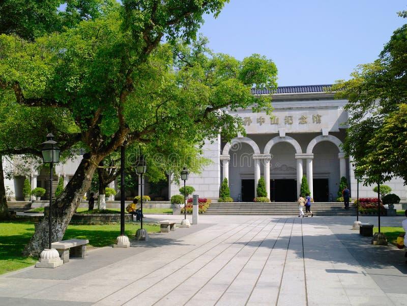 Museo del memoriale della residenza del Sun Yat-sen immagini stock libere da diritti