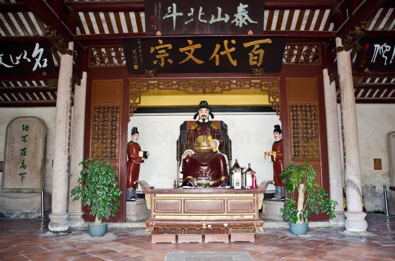Museo del monumento de Han Wengong del chino imagenes de archivo