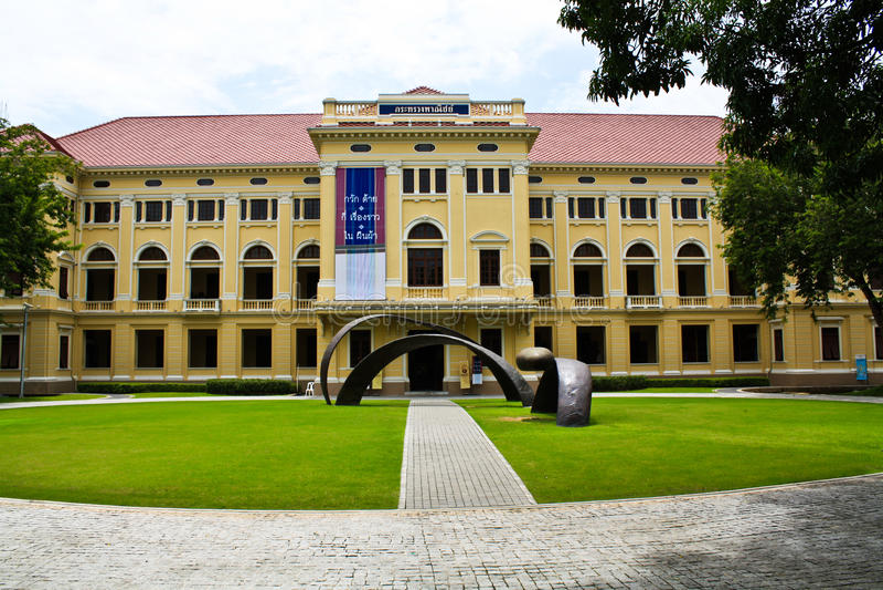 Museo del Siam immagine stock libera da diritti