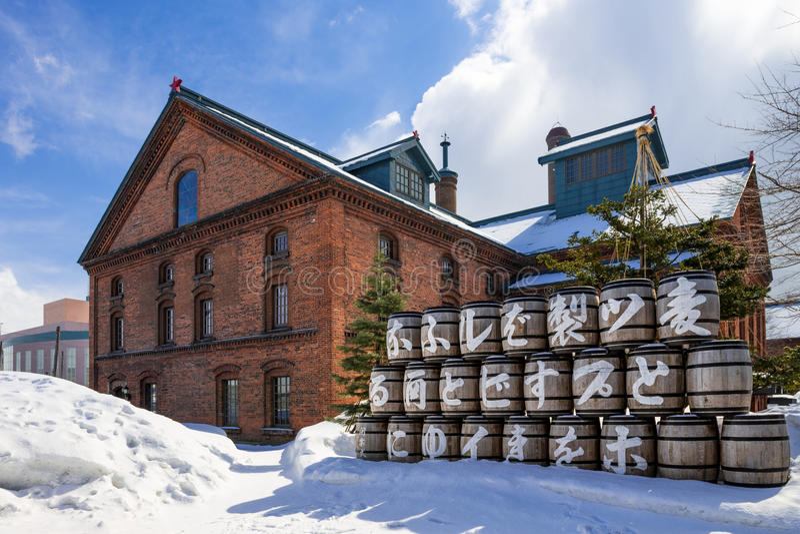 Museo della birra di Sapporo immagini stock