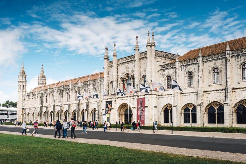 Museo di archeologia - Lisbona, Portogallo fotografie stock