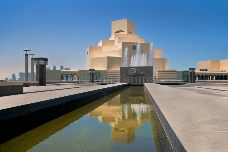 Museo di Arte islamico fotografia stock libera da diritti