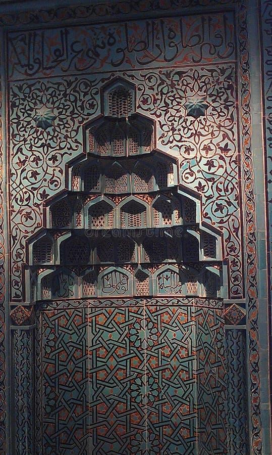 In museo di Islam fotografia stock libera da diritti