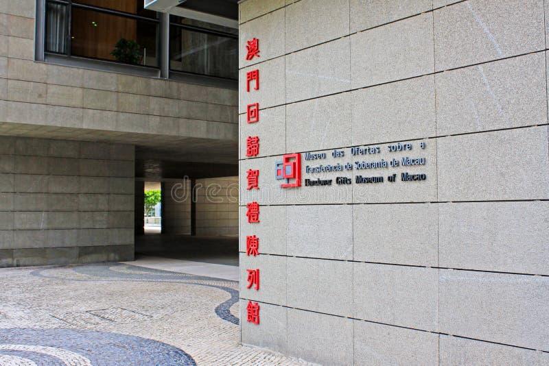 Museo di Macao, Macao, Cina dei regali di consegna fotografie stock libere da diritti
