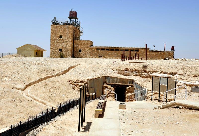 Museo di Mitzpe Revivim nel deserto di Negev fotografie stock libere da diritti