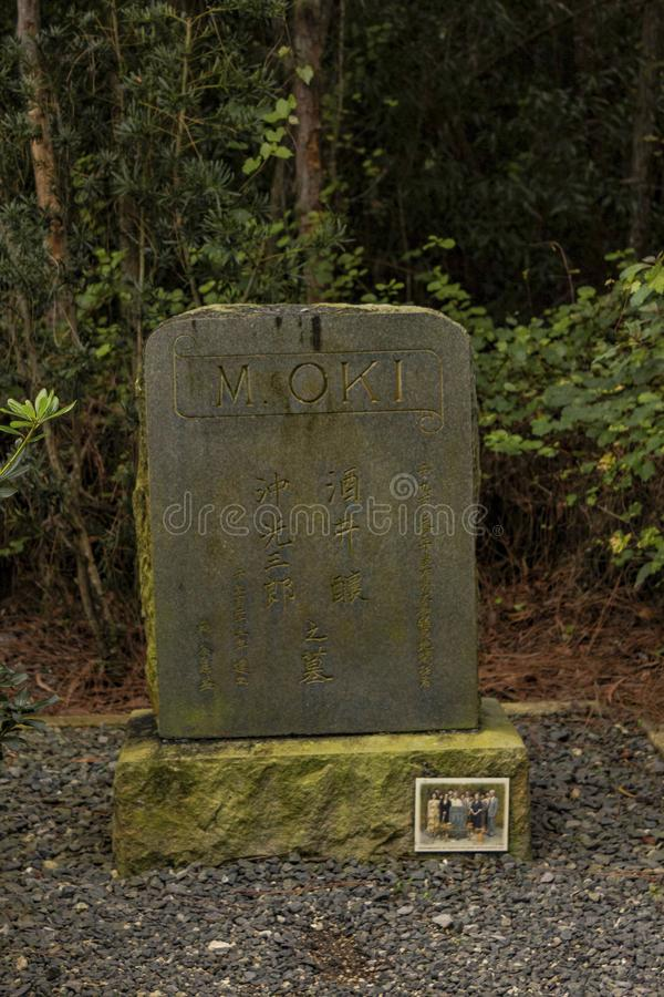 Museo di Morikami e giardino giapponese Delray Beach Florida fotografia stock