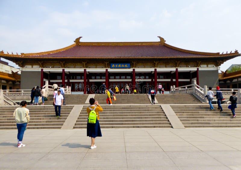 Museo di Nanchino immagini stock libere da diritti