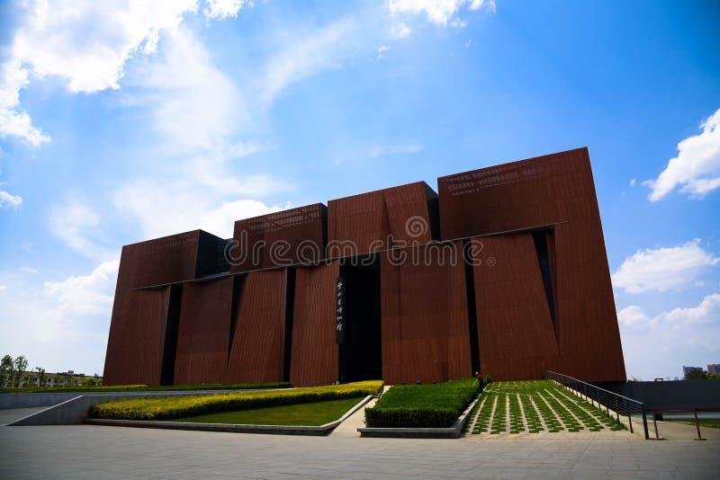 Museo di storia della provincia di Yunnan immagini stock libere da diritti
