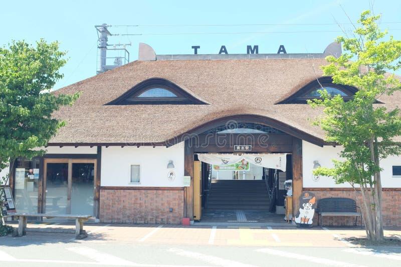 Museo di tama di Wakayama fotografia stock