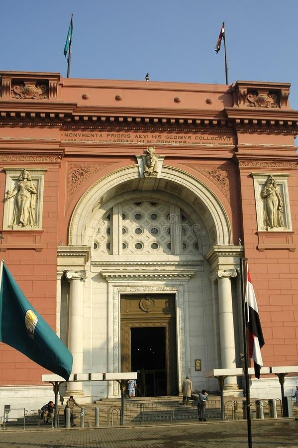 Museo egipcio en El Cairo Egipto fotos de archivo libres de regalías