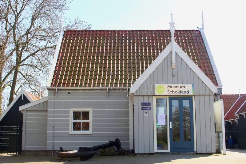 Museo en Schokland (la UNESCO), una isla anterior en el Noordoostpolder, Países Bajos imágenes de archivo libres de regalías