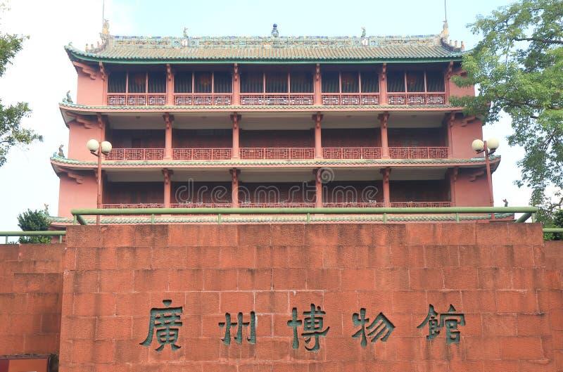 Museo Guangzhou China de la torre de Zhenhai foto de archivo