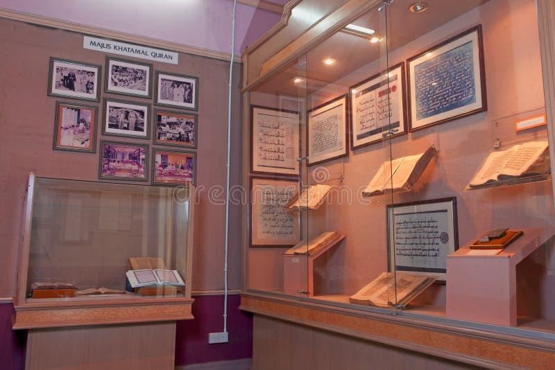 Museo islámico de la herencia imagen de archivo