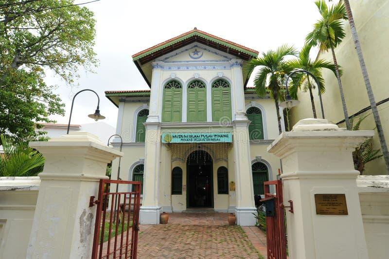 Museo islámico de Penang imágenes de archivo libres de regalías
