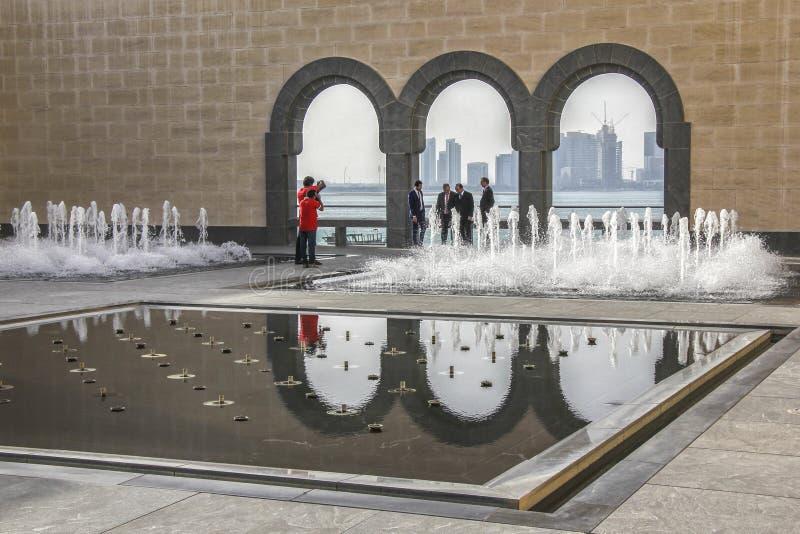 Museo islámico exterior en Doha imágenes de archivo libres de regalías