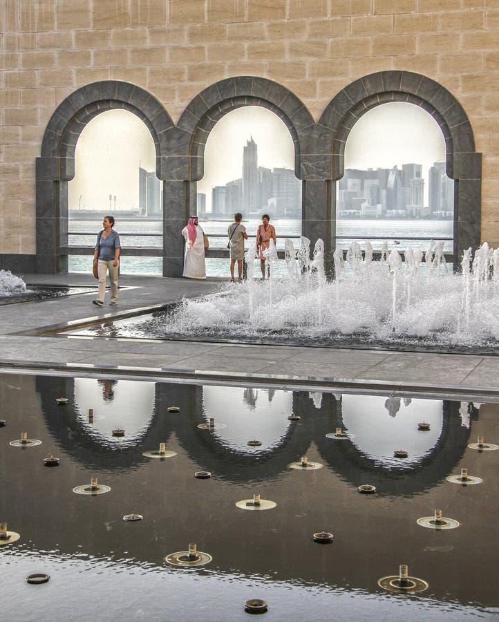 Museo islámico exterior en Doha foto de archivo libre de regalías