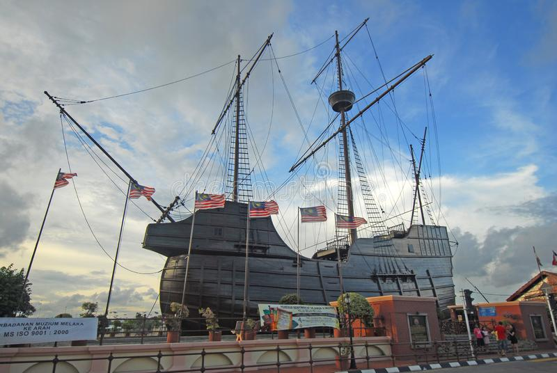 Museo marítimo fotografía de archivo