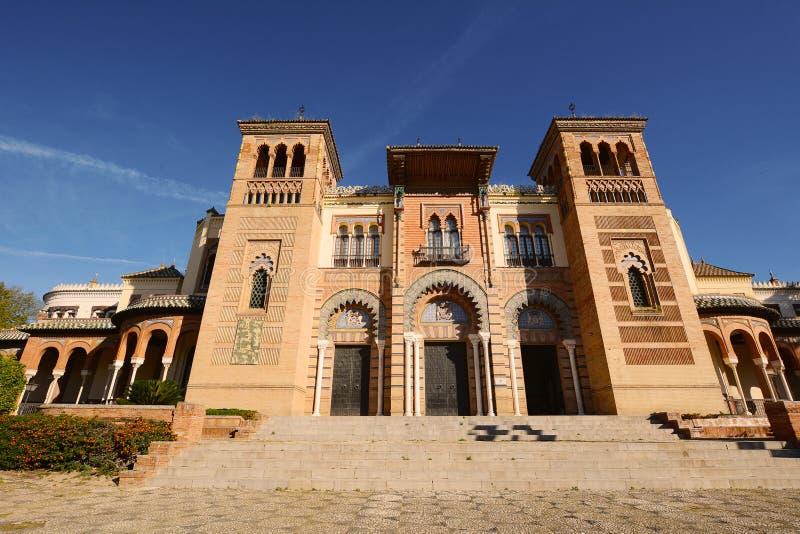 Museo Mudejar in parco Maria Luisa immagine stock libera da diritti