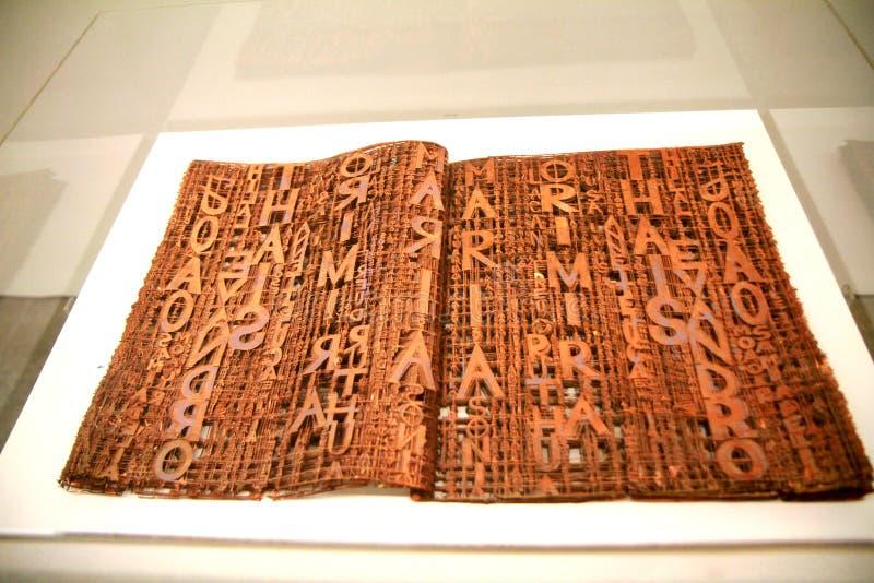 Museo Nacional de bellas arte en Rio de Janeiro fotos de archivo