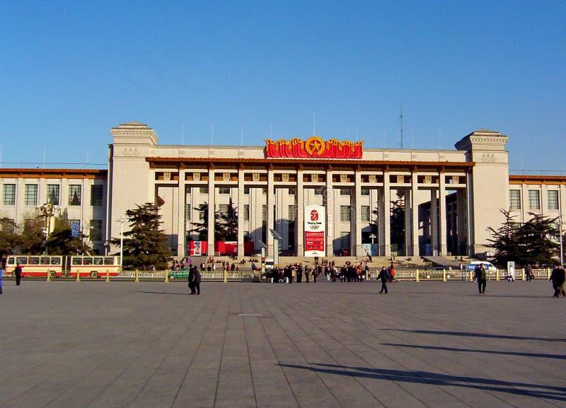 Museo Nacional de China foto de archivo