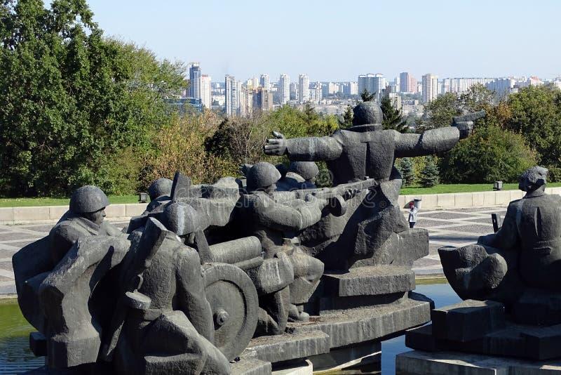 Museo Nacional de la historia de Ucrania en la Segunda Guerra Mundial en Kiev, Ucrania imágenes de archivo libres de regalías