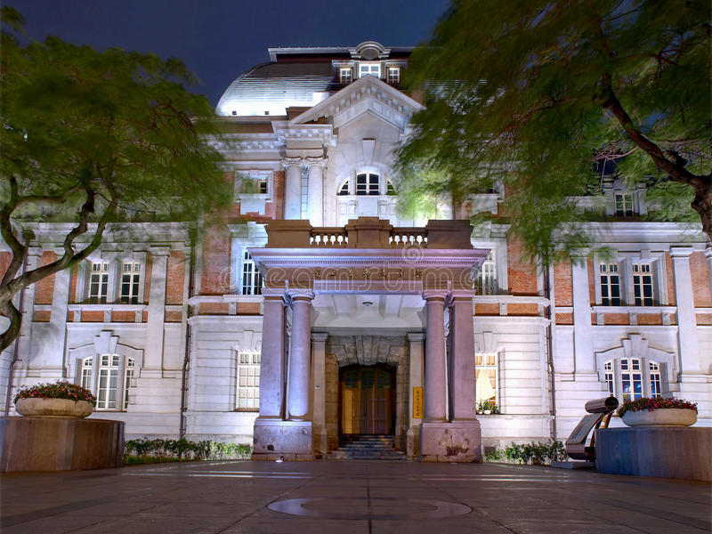 Museo Nacional de la literatura taiwanesa foto de archivo libre de regalías