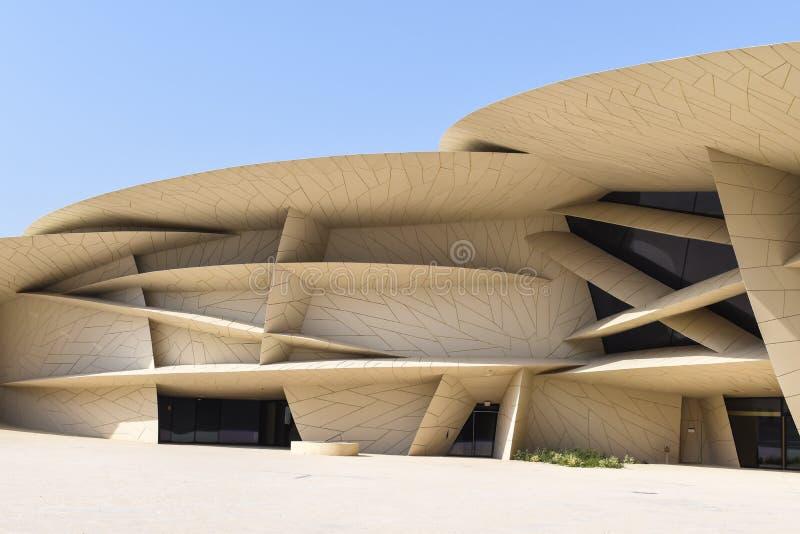 Museo Nacional del exterior de Qatar foto de archivo libre de regalías