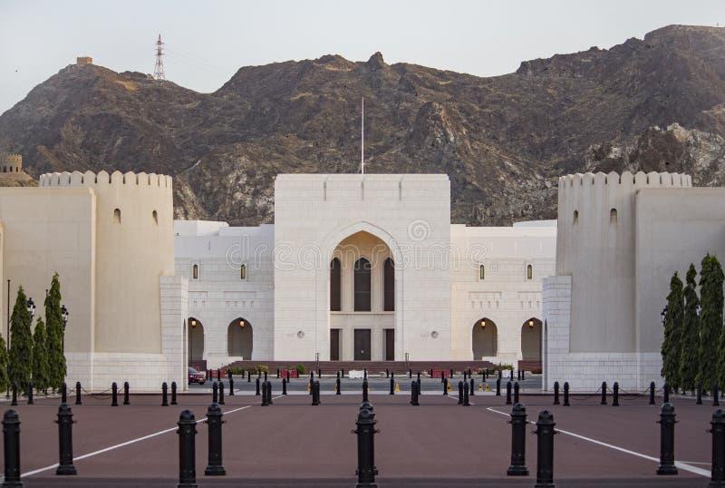 Museo Nacional del sultanato de Muscat imagen de archivo libre de regalías