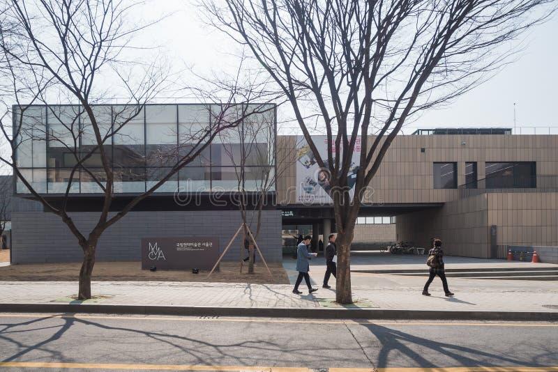 Museo nazionale di Art Seoul moderno e contemporaneo fotografia stock