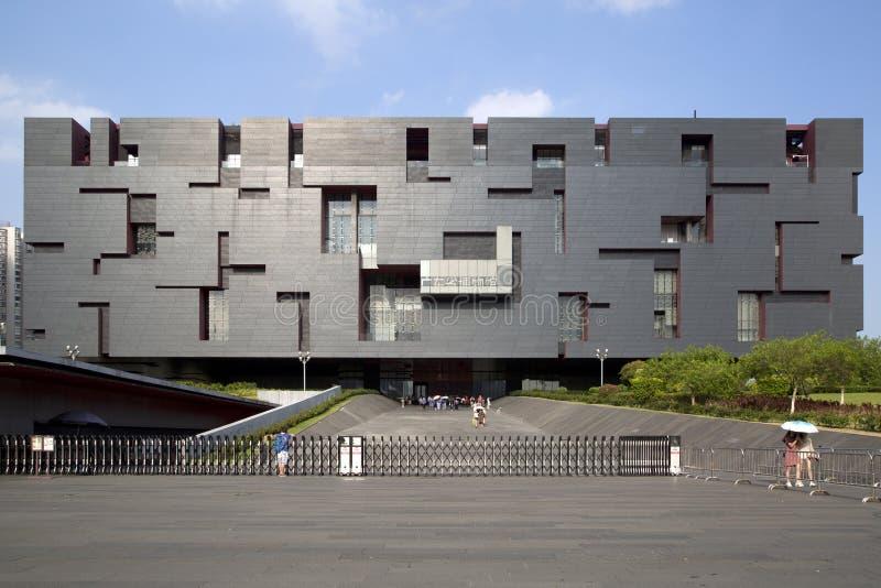 Museo piacevole di Guangdong in città Canton immagine stock libera da diritti