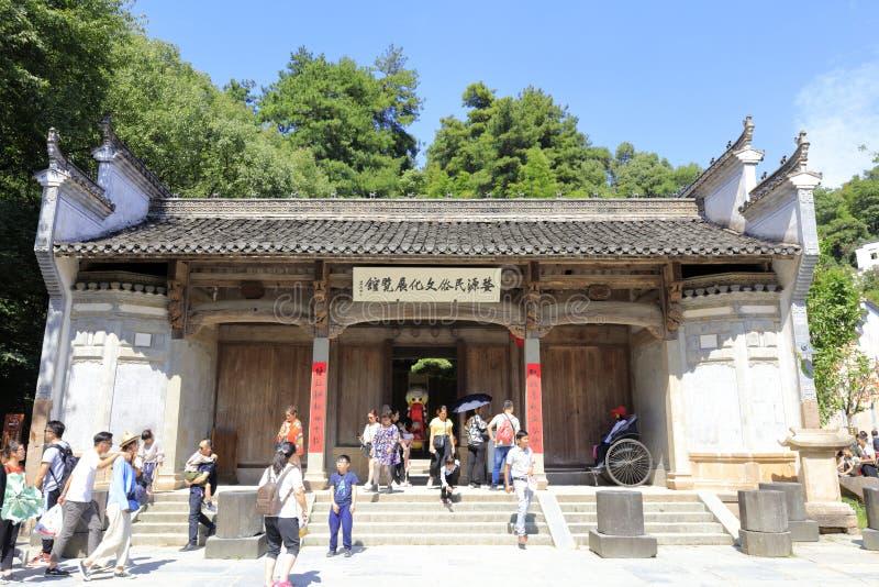 Museo piega della cultura sulla montagna huangling, adobe rgb fotografie stock