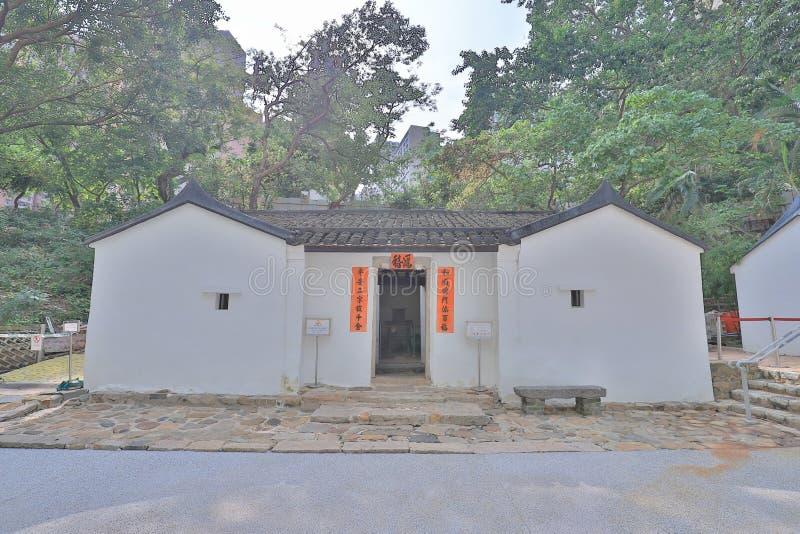 Museo popular de Reino Unido de la ley en Chai Wan HK imagen de archivo