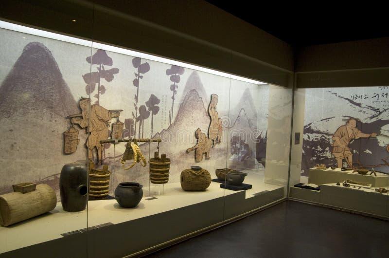 Museo popular nacional Seul Corea imagen de archivo libre de regalías