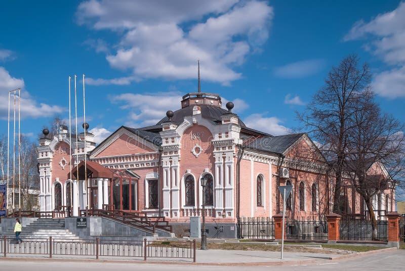 Museo provincial de Tobolsk Rusia foto de archivo