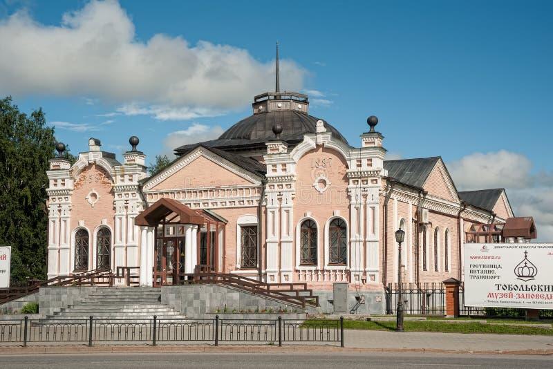 Museo provincial Tobolsk imagen de archivo libre de regalías