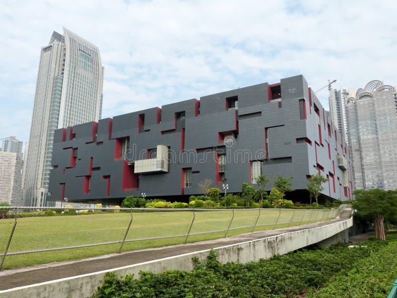 Museo provinciale del Guangdong fotografia stock