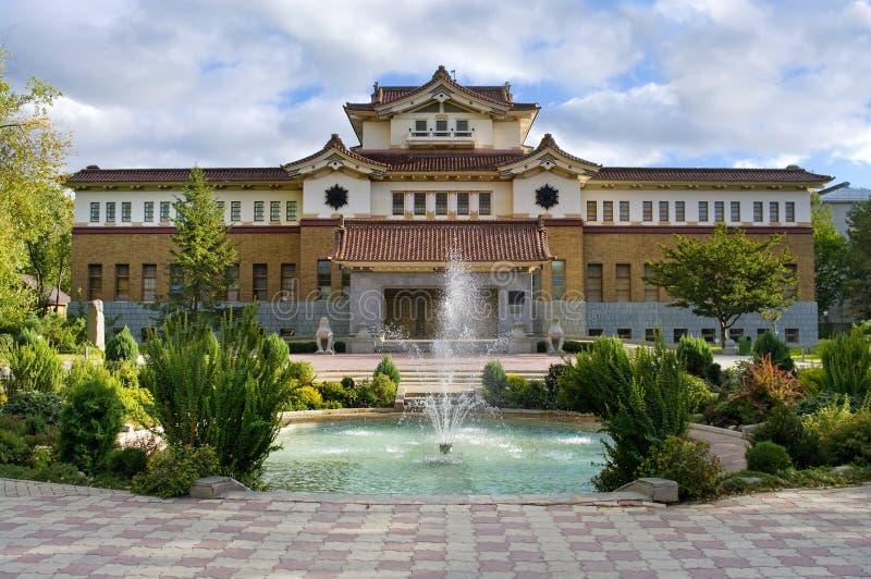 Museo regionale del Sakhalin, fotografie stock