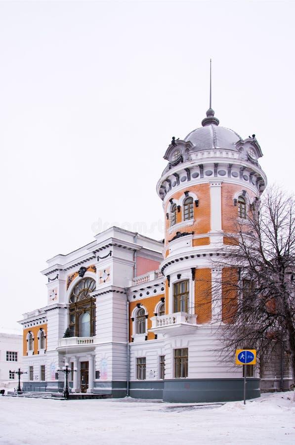 Museo regionale di Ul'janovsk di sapere tradizionale locali nominato dopo la I a Goncharov immagine stock libera da diritti