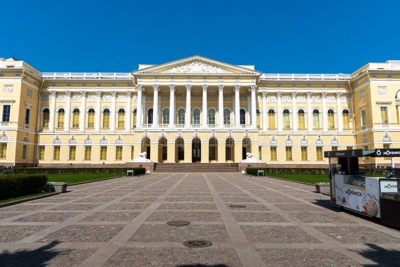 Museo ruso del estado en St Petersburg, Rusia imágenes de archivo libres de regalías